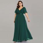 Женское вечернее платье в пол большого размера MN020-15