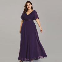 Платье макси большого размера MN020-10