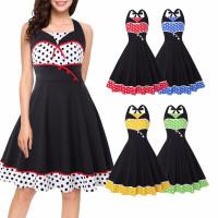 Женское винтажное платье в горошек ММ174